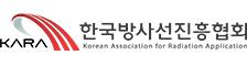 한국방사선진흥협회